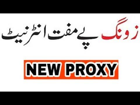 Online Tutor | Zong Free internet 2018 New Proxy By Information Inn