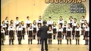 第75回 平成20年度 NHK全国学校音楽コンクール 全国コンクール 小学校の...