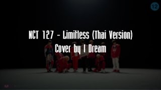 Thai Ver.  Nct 127 - Limitless  Cover By I Dream