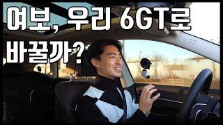 BMW 6GT 페이스리프트, 직렬6기통 가솔린! 신형 …