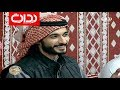 أغنية شيلة الله أحياني عبدالسلام الشهراني حصرية برعاية أبعاد الفنون زد رصيدك84