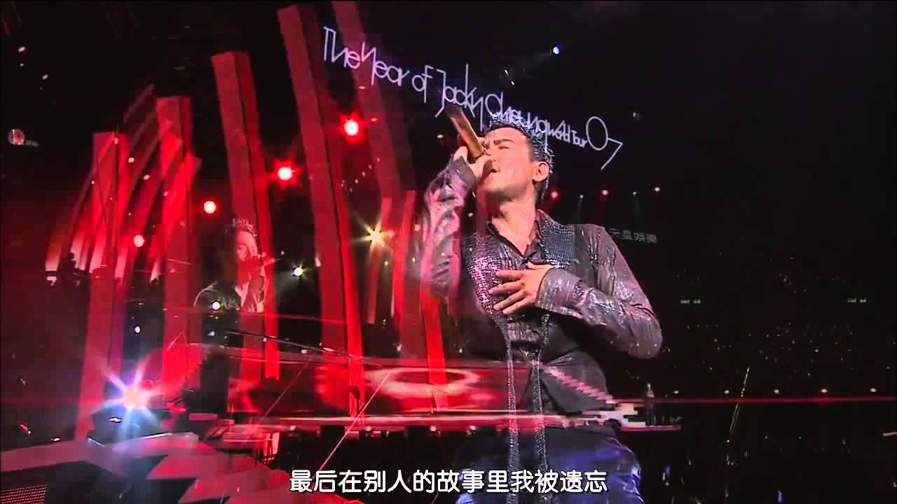 720p HD] 張學友 Jacky Cheung   一千個傷心的理由 (紅磡演唱會Live) avi
