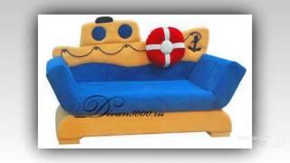 Оригинальные детские диваны для вашего ребенка(, 2014-10-03T10:02:41.000Z)