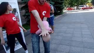 Если попало что-то в дыхательные пути- первая помощь ребёнку или взрослому мастер-класс