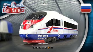 Новинка в Rail Nation - пассажирские перевозки!