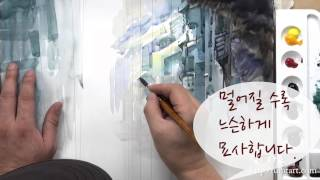 How to paint the future city by Um KyungHo