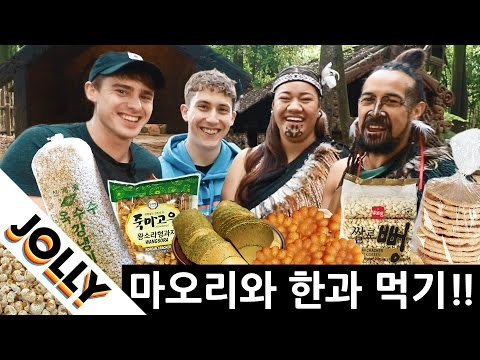 Traditional Maori try traditional Korean Snacks!!