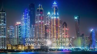 This is a cover version of STAND-ALONE ( Aimer) Music & Arrangement...