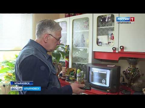 Цифровая приставка пенсионеру!