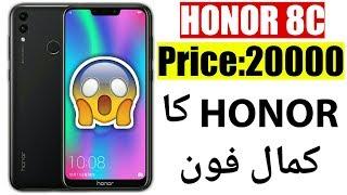 Download - honor 8c unboxing in pakistan video, Bestofclip net