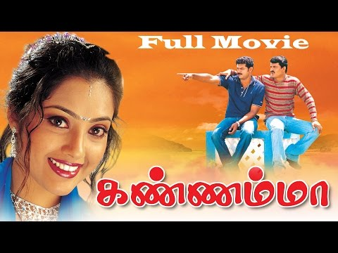 Kannamma Full Movie HD Quality Video Part 1