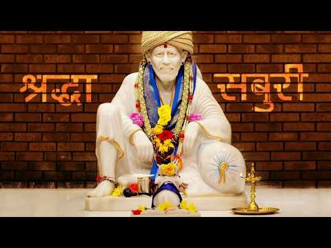 Sai Baba Whatsapp Status Video Download 2019  new #saibaba #whatsapp #status Video Download #2019