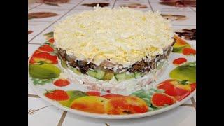 """Вкуснейший салат """"Восторг"""",  попробуйте, и Вы будете готовить его снова и снова..."""