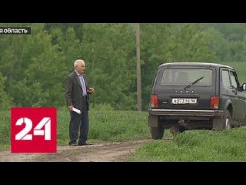 Дикое барство: из-за чего жители Курской области едва не стали крепостными - Россия 24