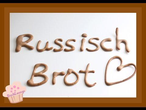 DIY / Russisch Brot / Gebäck / schnell / einfach / selber machen / BackLounge 2016 / Rezept / Tipps