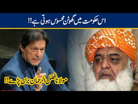 Maulana Fazlur Rehman Aggressive Reply To PM Imran Khan & PEMRA