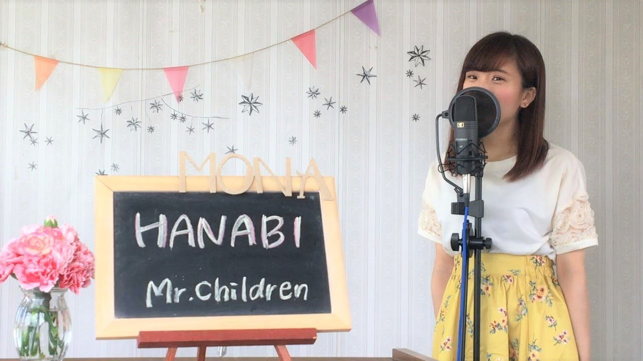 Mr.Children / HANABI cover full 歌詞付き 「コード・ブルー‐ドクターヘリ緊急救命‐」主題歌 - YouTube