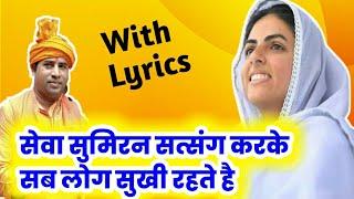 नया गीत-प्रभु कृपा करो-Prabhu Kripa Karo-Nirankari Song-Nirankari Bhajan-Adhyatmik Bhajan