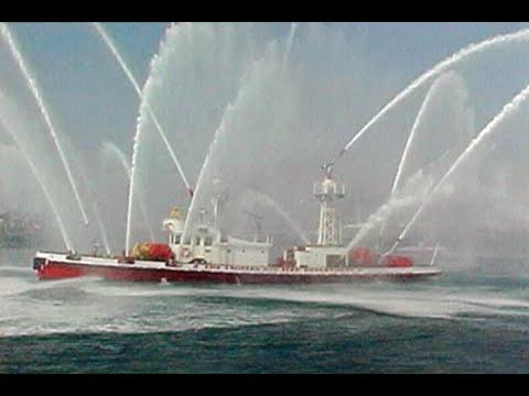 Fireboat History