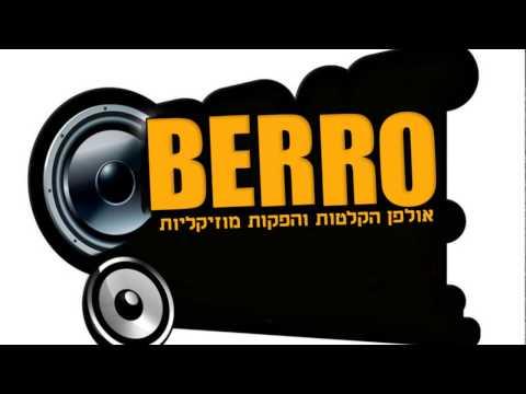 זהב | שיר בת מצווה | BERRO - אולפן הקלטות והפקות מוזיקליות