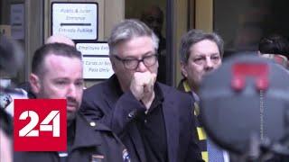 Главный пародист Трампа убил оператора и ранил режиссера - Россия 24