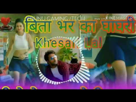 Bita Bhar Ka Ghaghari Bhojpuri Dj 2018 Song Audio Track Dj Devraj