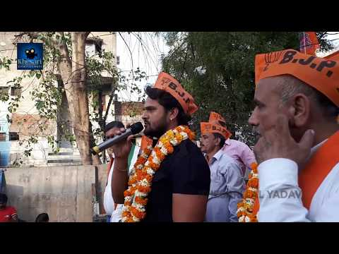 Superstar Khesari Lal Yadav   Support B.J.P   B.J.P Election At Delhi