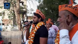 Superstar Khesari Lal Yadav Support B J P B J P Election At Delhi