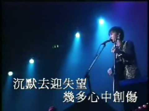 BEYOND-谁伴我闯荡-【Wong Ka Kui】