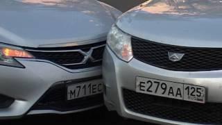Колесо авто вывернуло от удара в ДТП на Алеутской