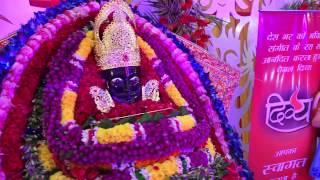 Shubham Thakran Bhajan 2017 - Hum To Baba Ke Bharose Chalte Hai Live Bhajan