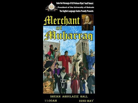 Merchant Of Muharraq By Williams Shakespeare