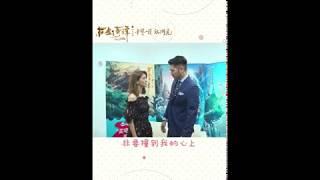 "Godfrey Gao & Karena introduce "" Legend of the Ancient Sword"""