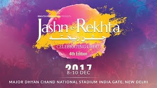 Jashn-E-Rekhta 4th Edition Day 3