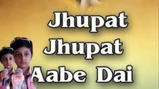 Karaoke of jhupat jhupat abe dai (Chhattisgadi)