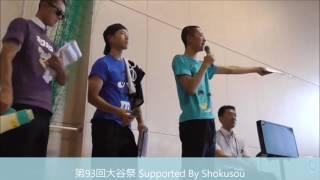 ギネスに挑戦!大谷高校学校祭SupportedBySHOKUSOU~#今が世界一になるときだ~【株式会社食創】