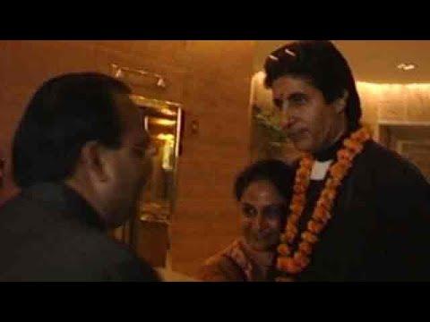 Grand Premiere Of Hum (1991) | Amitabh Bachchan | Rajinikant