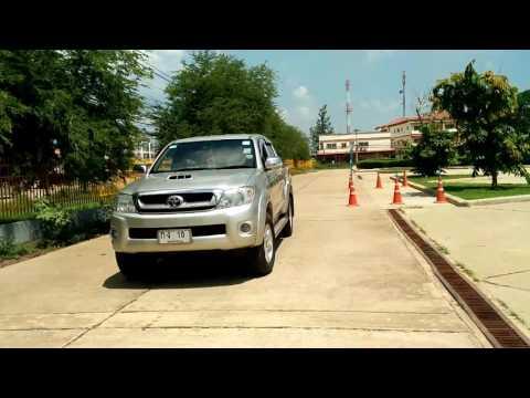 สอนเทคนิคการจอดรถกระบะไว้ไปสอบใบขับขี่(ตอนนี้น้องเป๊กสอบผ่านแล้ว)