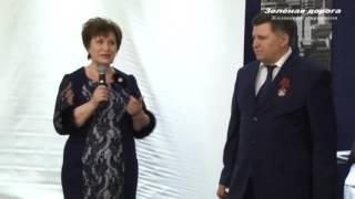 2013 - Отзыв о кооперативе Зеленая дорога