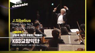 KBS교향악단 KBS …