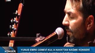 Ali Rıza Albayrak & Hüseyin Albayrak (Gücenme Ey Softa)