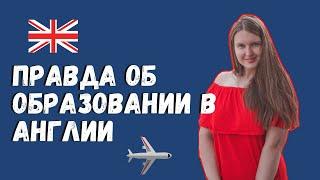 Образование России и образование в Великобритании: что лучше? Магистратура