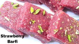 Strawberry Barfi Recipe  Strawberry  Recipe  Indian sweet burfi  Recipe