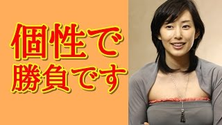 木村多江「日本一不幸な役が似合う女優」の幸福論 *チャンネル登録をお...