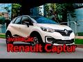 Renault Captur: como é dirigir o novo SUV | Avaliação | Best Cars
