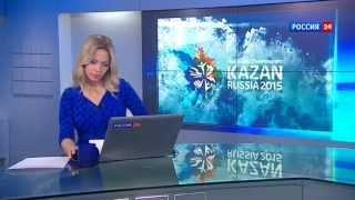 РОССИЯ24 - Оля Башмарова - Вести 10-08-2015