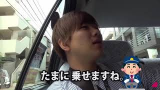 そらちぃがタクシーに乗るたびに、叶姉妹の話をするのがめっちゃツボで...