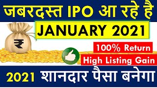2022 Ipo Calendar.Upcoming Ipo January 2021 In India Latest Ipo News Ipo Calendar For January 2021 Youtube