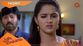Poove Unakkaga - Promo | 11 June 2021 | Sun TV Serial | Tamil Serial