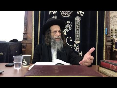 הרב עופר ארז. דזינגוף 36 תל אביב